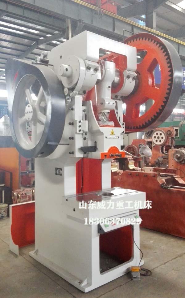 100吨开式固定台冲床车间实物图